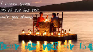 Download Happy New Year Wallpaper for Husband