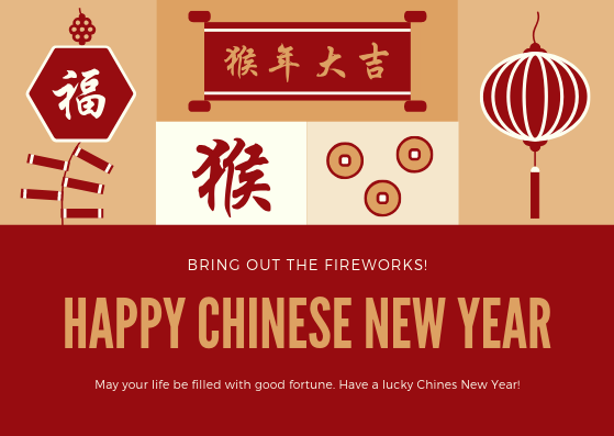 Chinese Happy New Year Greetings Card