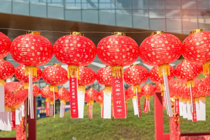 Chinese Lantern Riddles